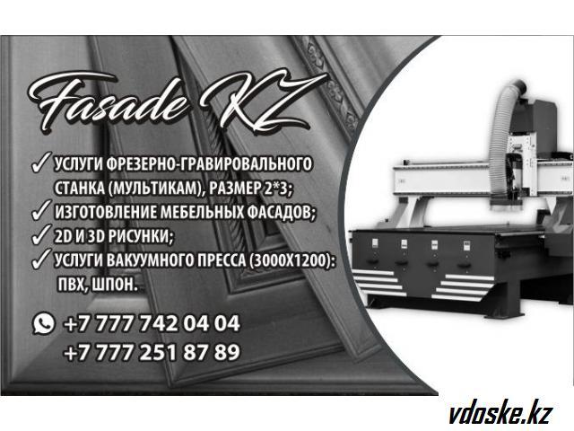 """Мебель на заказ от """"Fasade KZ"""""""