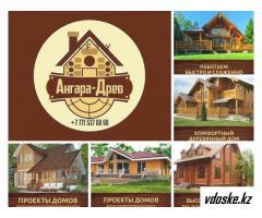 Изготовление строительство деревянных домов «под ключ»