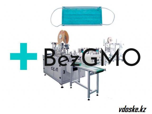 Продаем автоматические высокоскоростные линии для производства медицинских масок.