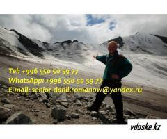 Гид, водитель, туры в Кыргызстане, туризм, путешествия, горы, трэки в Киргизии