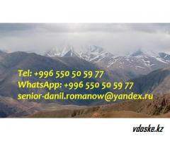 Guide, chauffeur au Kyrgyzstan, tourism, voyages, excursions, balades aux montagnes