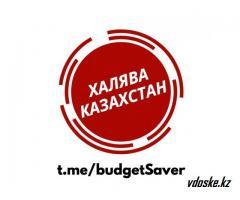 Телеграм-канал по сохранению бюджета