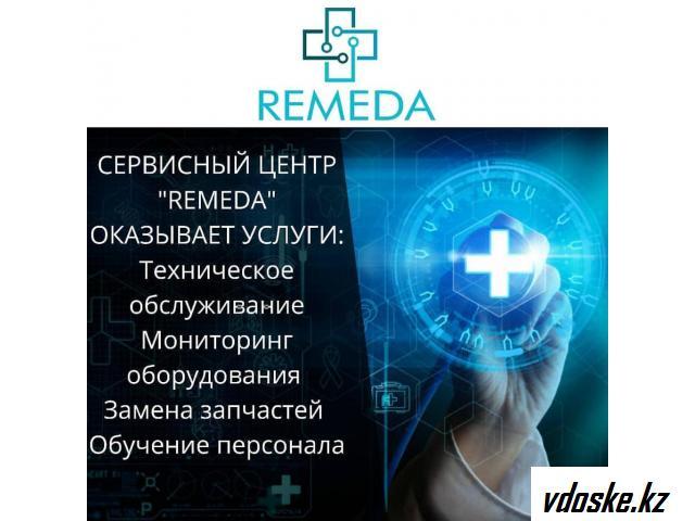 Сервисный центр Remeda г. Караганда